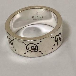グッチ(Gucci)のリングのみ_グッチ ゴースト リング シルバー925 サイズ21(リング(指輪))