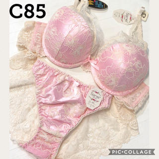 ブラジャー&ショーツ♡C85☆ツヤツヤピンク色生地にレースがとっても綺麗(ブラ&ショーツセット)