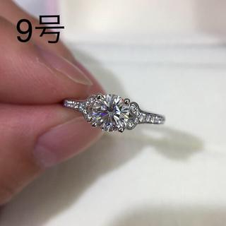 カルティエ(Cartier)の9号 高品質 モアッサナイト 人工ダイヤモンド リング 指輪(リング(指輪))