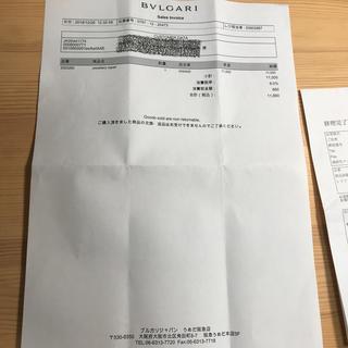 ブルガリ(BVLGARI)の【写真確認用】ブルガリ パレンテシリング  ラージ size54 14号(リング(指輪))