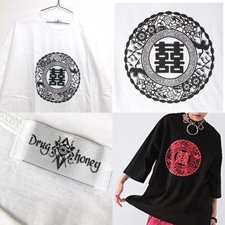 ファンキーフルーツ(FUNKY FRUIT)のDrug Honey * 双喜紋中華柄プリントTシャツ(Tシャツ(半袖/袖なし))