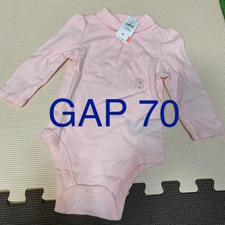 ベビーギャップ(babyGAP)のGAPロンパース70(ロンパース)