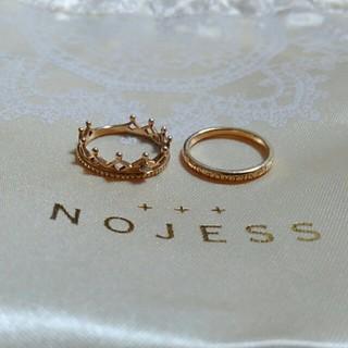 ノジェス(NOJESS)のNOJESS ピンキーリングセット サイズ1号(リング(指輪))