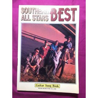 SOUTHERN ALL STARS BEST (ポピュラー)