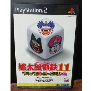 桃鉄11 桃太郎電鉄11 PS2(家庭用ゲームソフト)