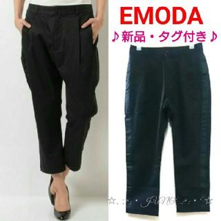 エモダ(EMODA)のSIDE LINEクロップドPT♡EMODA エモダ 新品 タグ付き(クロップドパンツ)