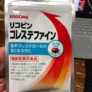 カゴメ(KAGOME)のリコピン コレステファイン(その他)