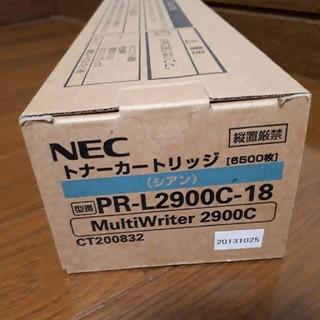エヌイーシー(NEC)のNEC トナーカートリッジ シアン PR-L2900C-18(OA機器)
