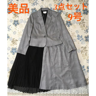 ソワール(SOIR)の東京ソワールRIFANNE ジャケット&スカート3点セット(スーツ)