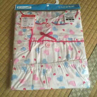 ニシマツヤ(西松屋)の新品 西松屋 パジャマ 半袖 前開き 130(パジャマ)