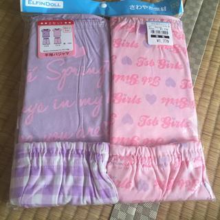 ニシマツヤ(西松屋)の新品 西松屋 パジャマ 半袖 120(パジャマ)