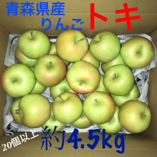 産地直送☆りんご トキ 青森県産 家庭用(フルーツ)
