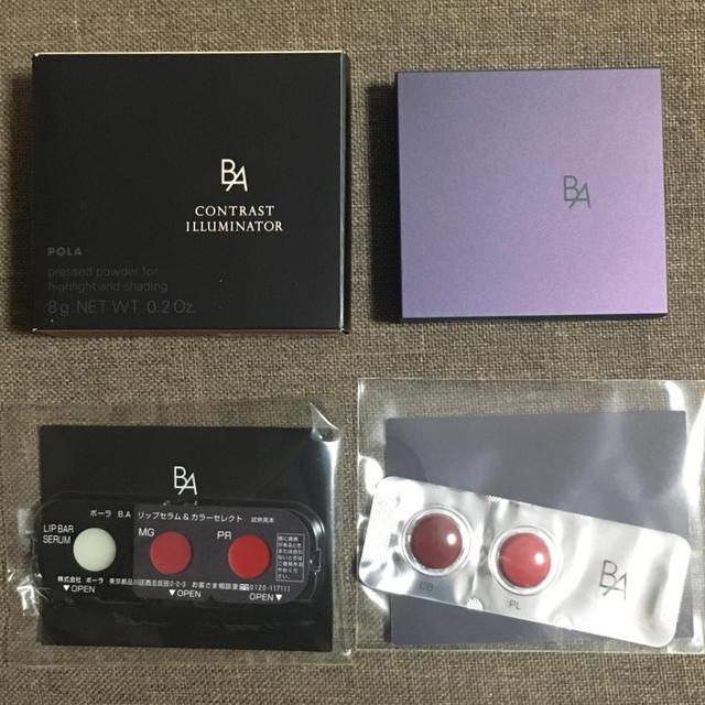 POLA(ポーラ)の✧⃛ポーラ BA カラーズ コントラスト イルミネーター✧⃛ コスメ/美容のベースメイク/化粧品(フェイスカラー)の商品写真