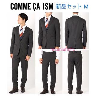 コムサイズム(COMME CA ISM)の新品定価¥29590‼️ コムサイズム スーツ パンツ セットアップ メンズ M(セットアップ)