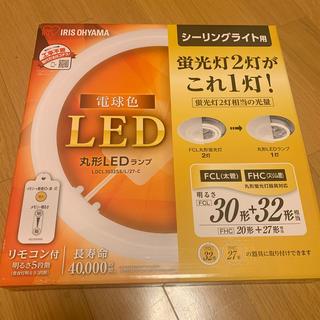アイリスオーヤマ(アイリスオーヤマ)のLED ライト(蛍光灯/電球)
