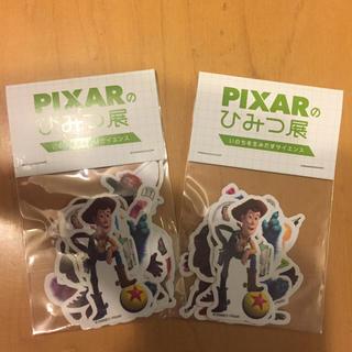 ディズニー(Disney)の★ PIXAR ★ 非売品シールセット(シール)