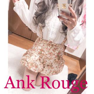 アンクルージュ(Ank Rouge)の938.Ank Rouge 小花柄 ハイウエスト サスペンダー サロペット(サロペット/オーバーオール)