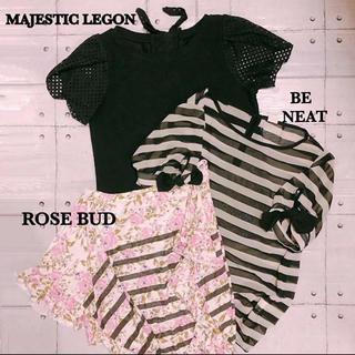 ローズバッド(ROSE BUD)の定価6000円〜12000円 Tシャツ ブラウス まとめ売り セット売り(Tシャツ(半袖/袖なし))