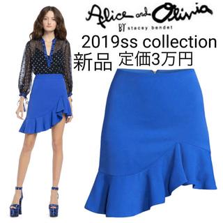 アリスアンドオリビア(Alice+Olivia)の2019ss 新品 alice+olivia アシンメトリー フレアスカート(ミニスカート)