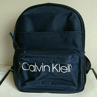 カルバンクライン(Calvin Klein)のカルバンクライン バッグパック(バッグパック/リュック)