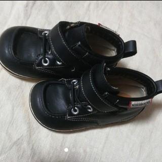 ミキハウス(mikihouse)のミキハウス 革靴 14㎝(フォーマルシューズ)