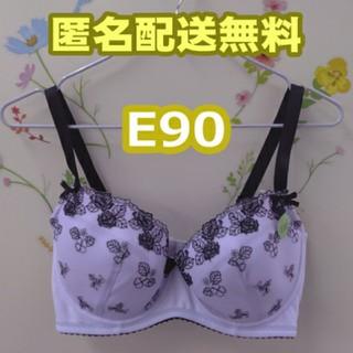 E90 ブラジャー 大きいサイズ パープル プチプラ かわいい 男性もぜひ!(ブラ)