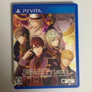 プレイステーションヴィータ(PlayStation Vita)のスチームプリズン vita(携帯用ゲームソフト)