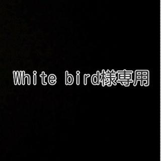 ニンテンドースイッチ(Nintendo Switch)のWhite bird様専用(家庭用ゲーム機本体)