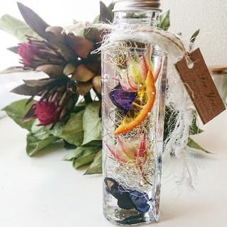 nakoro様 セルリアのハート瓶ハーバリウム(その他)
