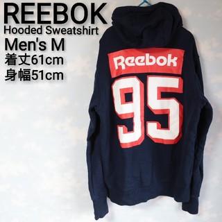 リーボック(Reebok)のREEBOK パーカー リーボック ビッグロゴ 紺色 ジップアップ スウェット(パーカー)