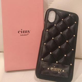 エイミーイストワール(eimy istoire)のeimy キルティングスタッズiPhonex、iPhonexsケース(iPhoneケース)