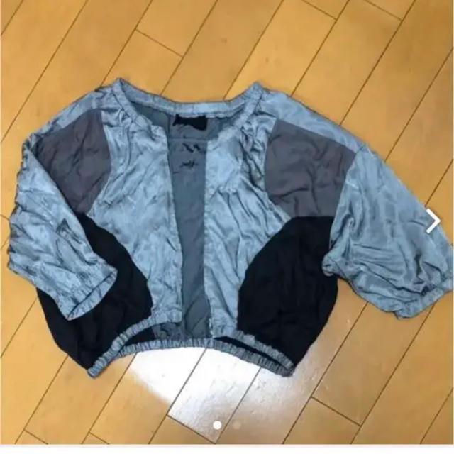 JEANASIS(ジーナシス)のノーカラージャケット レディースのジャケット/アウター(ノーカラージャケット)の商品写真