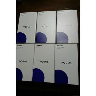 アクオス(AQUOS)のSHARP AQUOS sense2 SH-M08 Sアクオス シャープ 6台(スマートフォン本体)