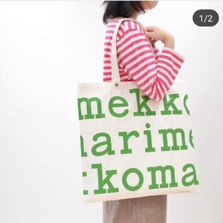 マリメッコ(marimekko)のマリメッコ ノベルティ(エコバッグ)