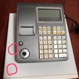 カシオ(CASIO)のCASIO カシオ電子レジスター TE-300 シルバー(店舗用品)