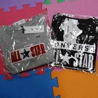 コンバース(CONVERSE)の新品未使用タグ付き♡コンバース♡Tシャツセット(Tシャツ/カットソー)