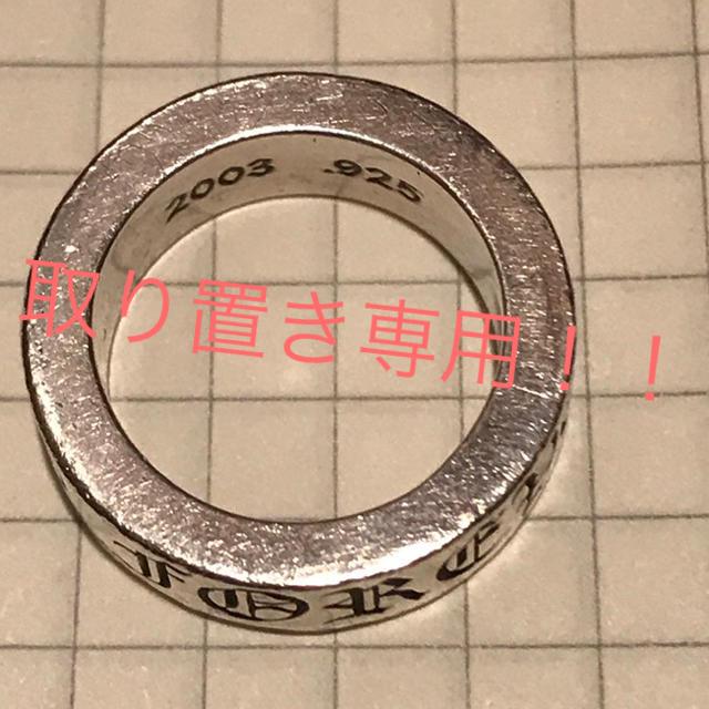 Chrome Hearts(クロムハーツ)のリング メンズのアクセサリー(リング(指輪))の商品写真