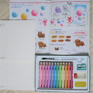 バンダイ(BANDAI)の水彩色鉛筆 はがき(一部下絵付き) セット(色鉛筆)