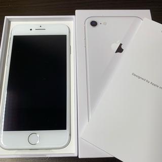 アイフォーン(iPhone)のAbo様専用【新品未使用】iPhone8 64GB シルバー、ピンクゴールド(スマートフォン本体)