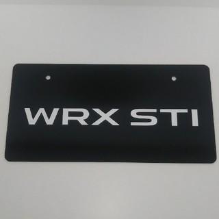 スバル - ナンバープレート隠し wrxsti