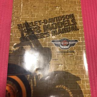 ハーレーダビッドソン(Harley Davidson)の98  エボ オーナーズマニュアル本(カタログ/マニュアル)