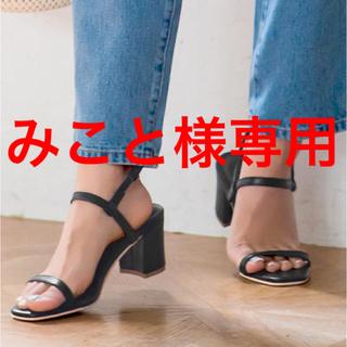 コウベレタス(神戸レタス)のKOBE LETTUCE 細ストラップチャンキーヒールサンダル(サンダル)