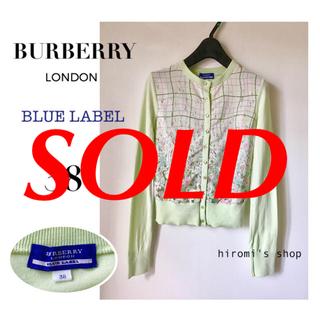 バーバリーブルーレーベル(BURBERRY BLUE LABEL)のバーバリーブルーレーベル 丸首カーディガン クレストブリッジ セーター ニット(カーディガン)