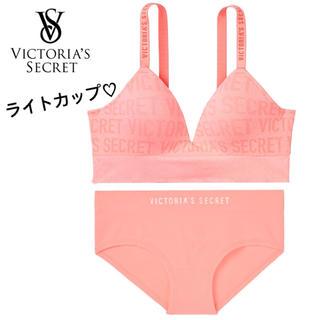 ヴィクトリアズシークレット(Victoria's Secret)のパーフェクトコンフォート ブラ♡ソーラーピンクセットアップ(ブラ&ショーツセット)