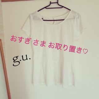 ジーユー(GU)の【 26日までお取り置き 】(Tシャツ(半袖/袖なし))