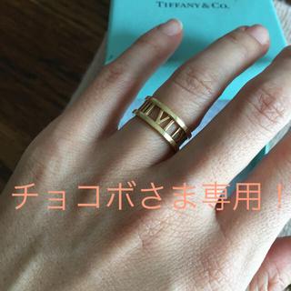 ティファニー(Tiffany & Co.)のtiffany アトラス k18  リング atlas ティファニー(リング(指輪))