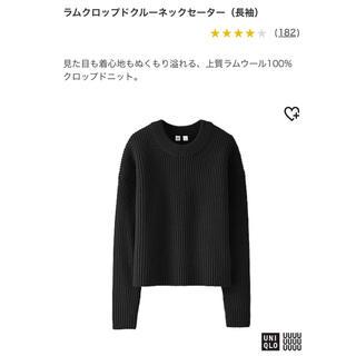 ユニクロ(UNIQLO)のユニクロユー ユニクロ クロップドセーター M セーター (ニット/セーター)
