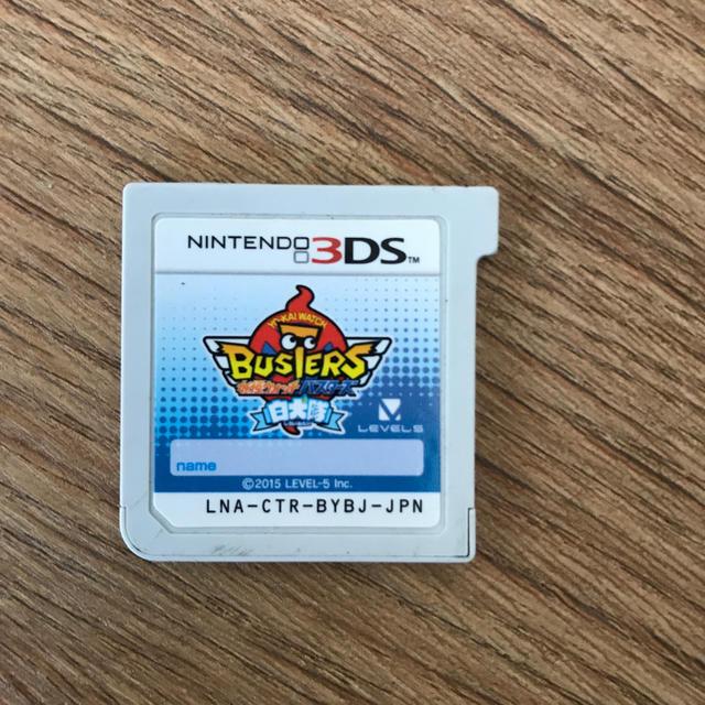 ニンテンドー3DS(ニンテンドー3DS)の3DS BUSTERS 白大隊 エンタメ/ホビーのゲームソフト/ゲーム機本体(家庭用ゲームソフト)の商品写真
