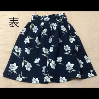 ハニーズ(HONEYS)の花柄スカート(ひざ丈スカート)