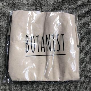 ボタニスト(BOTANIST)のボタニスト トートバッグ 非売品 (トートバッグ)